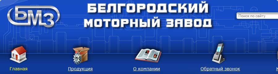 продвижение сайта белгород